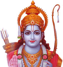 Lord Sri Rama